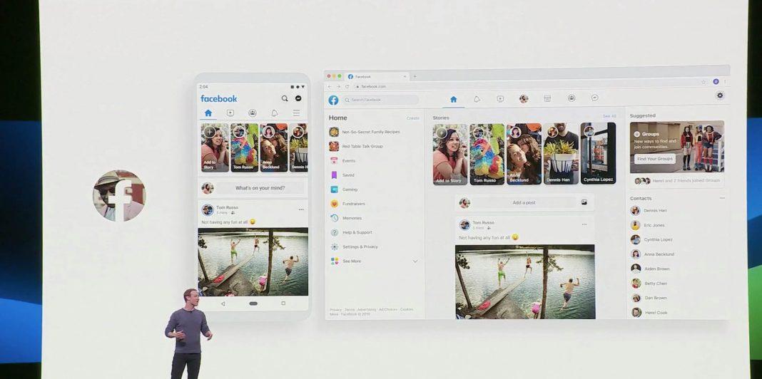 Facebook Web Browser Redesign